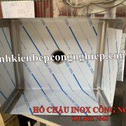 ho-chau-cong-nghiep-400×400